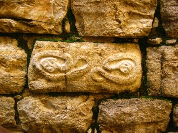 Snake Frieze at Kuelap